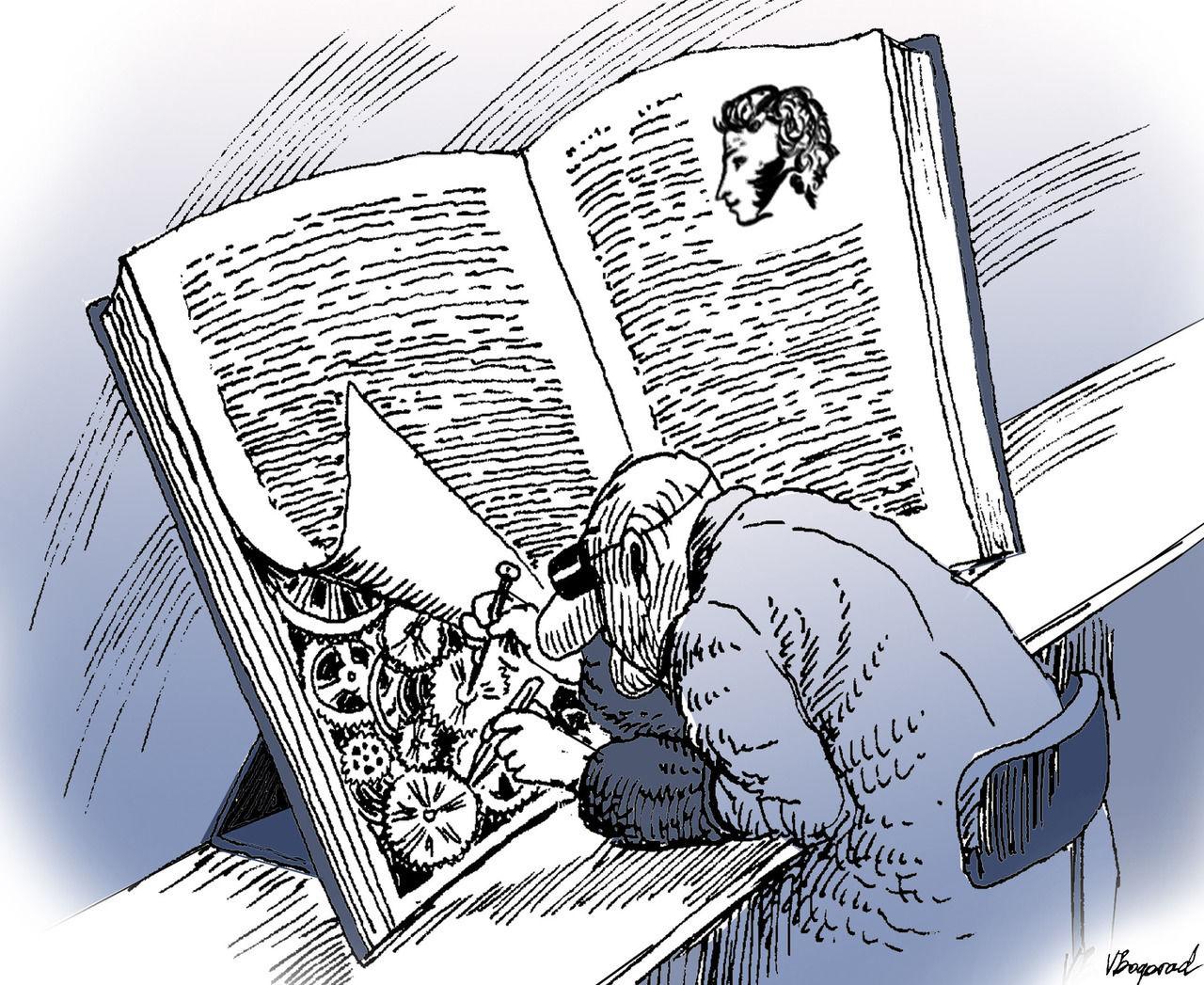 Союз писателей. Как работают современные литераторы